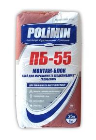 Клей для газобетона ПБ-55 Полимин (25кг)