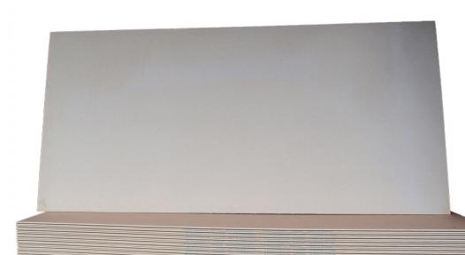 Гипсокартон KNAUF 2500х1200х9,5 мм (3 метра кв.) потолочный