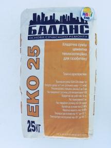 Клей ЕКО 25 для газобетона (25кг)