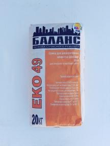 Шпатлевка ЕКО 49 Финиш Белая (20кг)